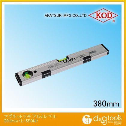 マグネット付き箱型アルミレベル 水平器  380mm L-550M