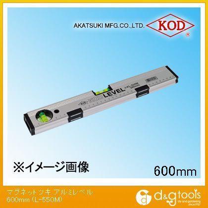 マグネット付き箱型アルミレベル 水平器  600mm L-550M
