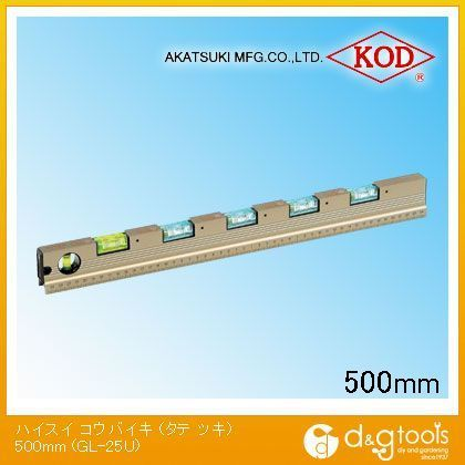 アルミ製排水勾配器 (縦付き)  500mm GL-25U