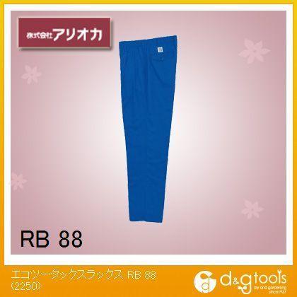 作業着(作業服) エコツータックスラックス RB(ロイヤルブルー) 88 (2250)