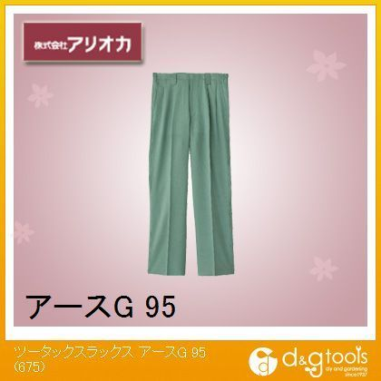 作業着(作業服) ツータックスラックス 春夏用 アースグリーン 95 (675)