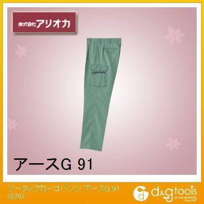 作業着(作業服) ツータックカーゴパンツ 春夏用 アースグリーン 91 (676)