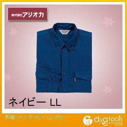 作業着(作業服) 長袖シャツ 春夏用 ネイビー LL 772