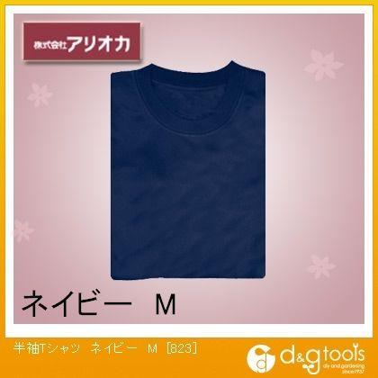 半袖Tシャツ ネイビー M 823