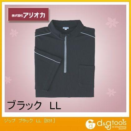 ジップ ブラック LL (831)