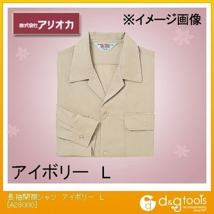 長袖開襟シャツ アイボリー L A28000