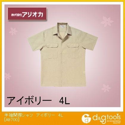 半袖開襟シャツ アイボリー 4L A9700