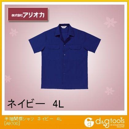 半袖開襟シャツ ネイビー 4L A9700