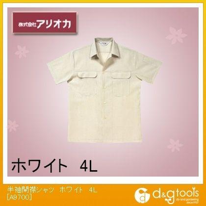 半袖開襟シャツ ホワイト 4L A9700