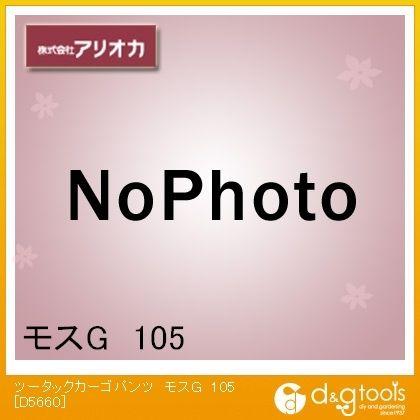 ツータックカーゴパンツ モスグリーン(OD) 105 D5660