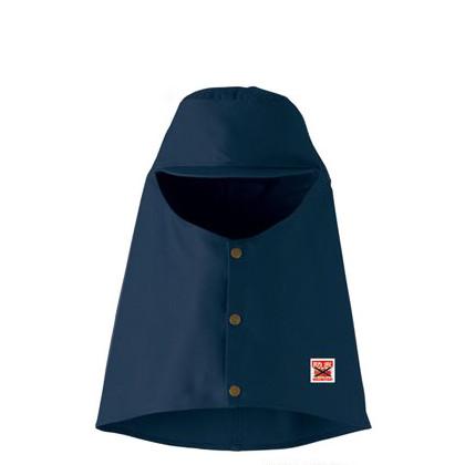 溶接・造船 作業着(作業服) 防炎溶接帽 ネイビー M MD1001
