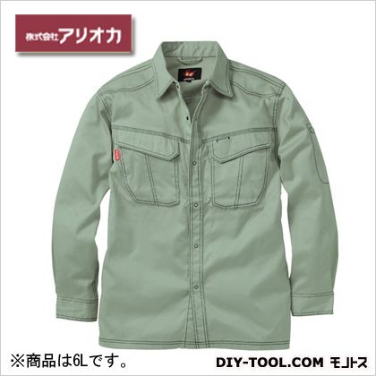 溶接・ 造船 作業着(作業服) 防炎長袖シャツ アースグリーン 6L MD2020