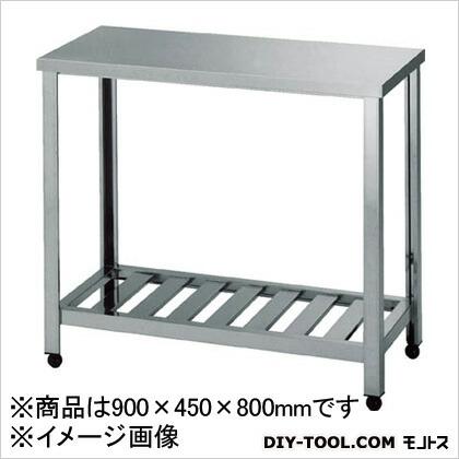 作業台スノコ板付 900×450×800 (KT900)