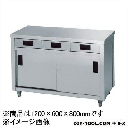 ステンレス片面引出し付保管庫 1200×600×800   ACO1200H