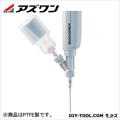 リザーブタンク・ルアーロックメス付き(PTFE製) 30ml (2-8047-12)