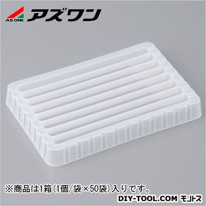 アズワン ビオラモピペッティングリザーバー 個包装  127.5×85.5×15mm 2-4125-01 1箱(1個/袋×50袋入)