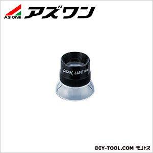 ルーペ  φ36×33mm 2-193-03 1 個