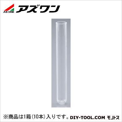 石英試験管  φ12×100mm 2-3974-03 1箱(10本入)