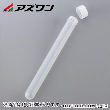 PPネジ口試験管  30ml 1-6403-03 1袋(50本入)