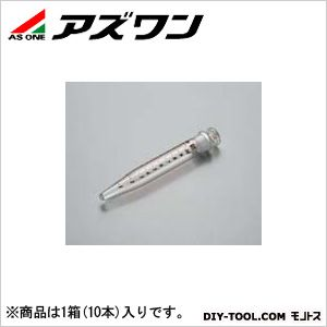 共栓試験管 遠沈管 スピッチ 10ml (6-298-05) 1箱(10本入)