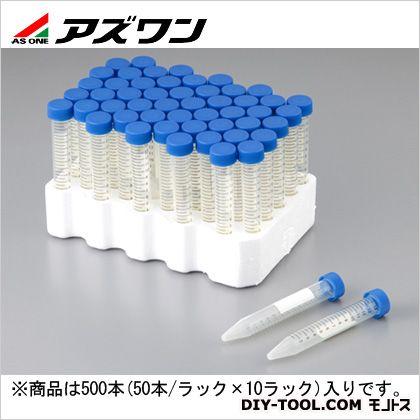 遠沈管 コニカル型 15ml (2-8089-11) 500本(50本/ラック×10ラック入)