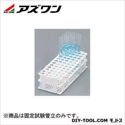 グリップ固定試験管立 φ15~16mm用 (5-5050-02) 1個
