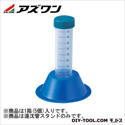 遠沈管スタンド   2-5721-01 1箱(5個入)