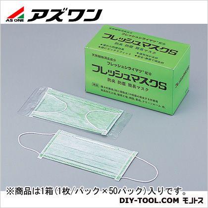 フレッシュマスクS   8-3017-01 1箱(1枚/パック×50パック)
