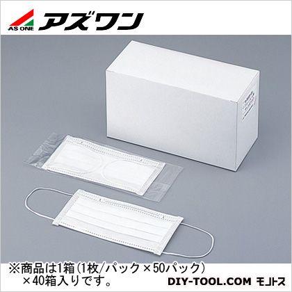 クリーンディスポマスク   9-5035-11 1箱(1枚/パック×50パック)×40箱