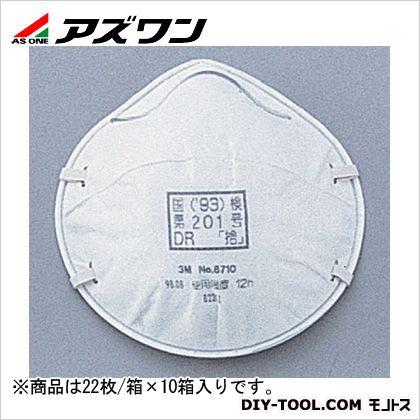 使い捨て式防塵マスク   9-021-51 22枚/箱×10箱入