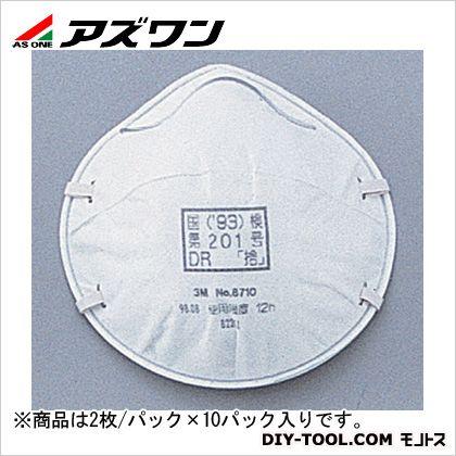 使い捨て式防塵マスク   9-021-52 2枚/パック×10パック入