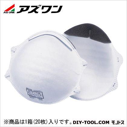 防塵マスク   8-1055-12 1箱(20枚入)