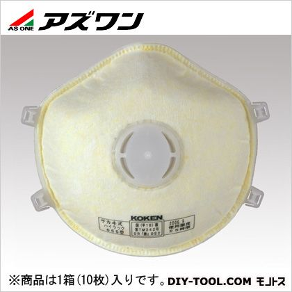 使い捨て式防塵マスクハイラック   1-1990-02 1箱(10枚入)