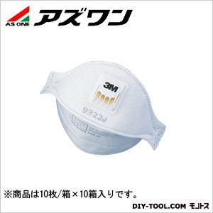 使い捨て式防じんマスク   9-4001-52 10枚/箱×10箱入
