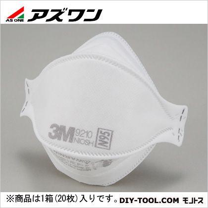 N95マスク   8-8711-01 1箱(20枚入)