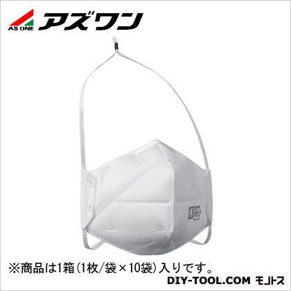使い捨て式防じんマスク   1-1558-12 1箱(1枚/袋×10袋入)