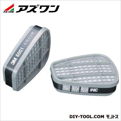 防毒マスク用部品吸収缶 (8-4001-01) 1組(2個入)