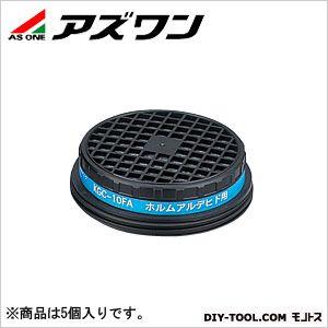 ホルムアルデヒド用吸収缶   1-8135-02 5 個