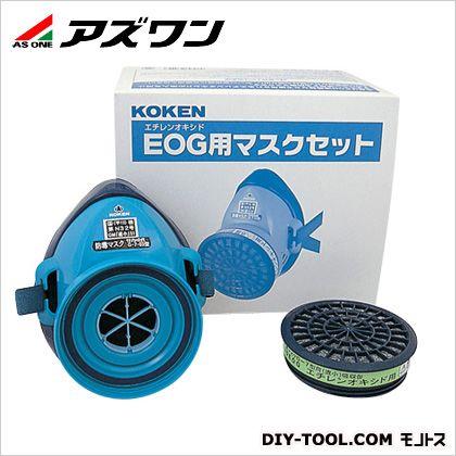 防毒マスクEOGマスクセット   1-4550-01 1 個
