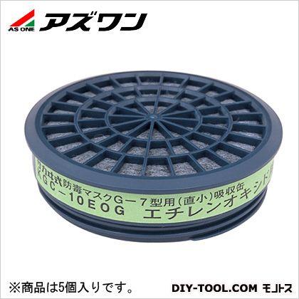 防毒マスク吸収缶   1-4550-02 5 個