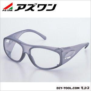 アズワン 保護メガネ   8-5308-01 1 個