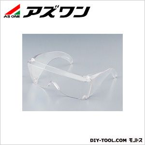 アズワン 訪問者用保護メガネ   8-5365-02 1 個
