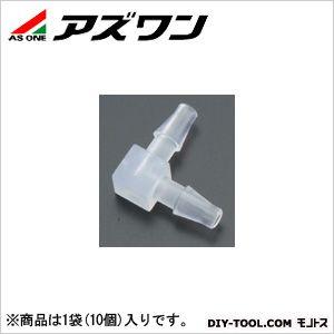 アズワン ミニフィッティング L型同径   5-1046-11 1袋(10個入)