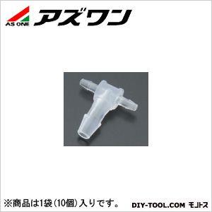 アズワン ミニフィッティング T型異径   5-1046-20 1袋(10個入)