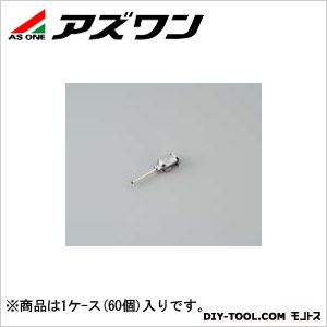 ディスペンサー用金属ニードル   9-5669-13 1ケース(60個入)