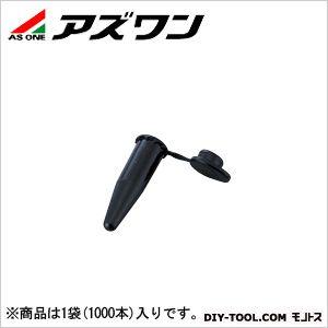 アズワン トレフマイクロチューブ ブラック  1-4506-06 1袋(1000本入)
