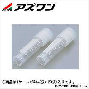 クライオバイアル   4-3024-02 1ケース(25本/袋×20袋)