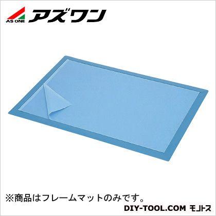 ソールクリーン フレームマット  700×1000mm 7-114-02 1 袋