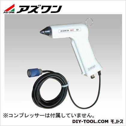 イオンブローガン  164.6×25×135.8mm 1-2825-01