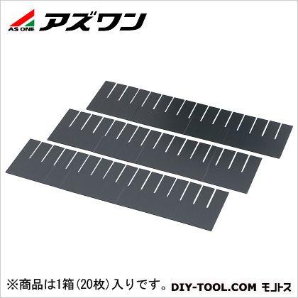 導電プラダン 仕切り板  800×210×3mm 1-9124-02 1箱(20枚入)